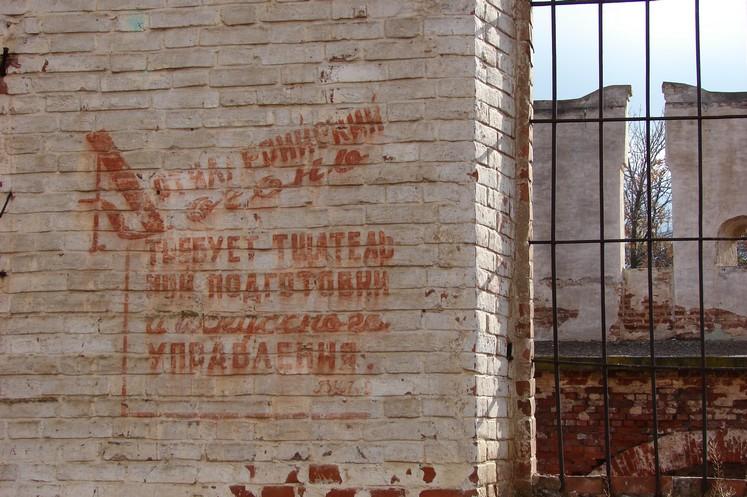 Напутствие артиллеристам. Астраханский кремль.