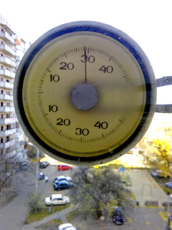 Осеняя погода в Краснодаре